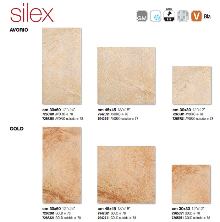 плитка silex