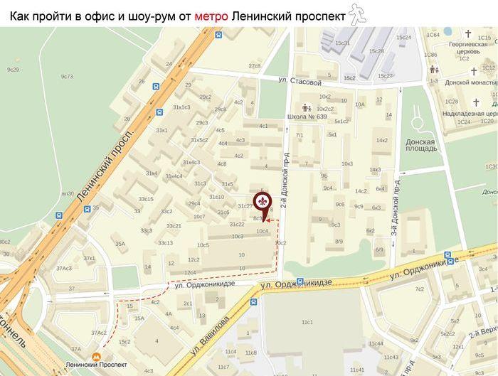 Улица донская в москве. схема проезда